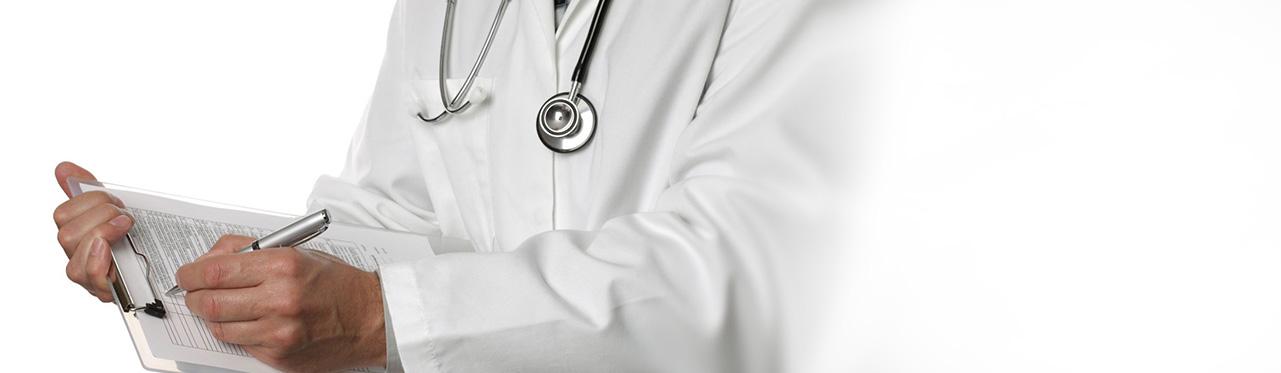 Организация лечения в зарубежных клиниках